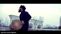 موزیک ویدیو امید جهان - ویلی ویلی