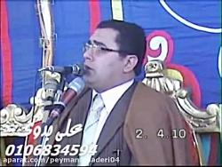 مقطع تلاوت «سوره نساء» استاد انور شحات انور (مقام نهاوند)