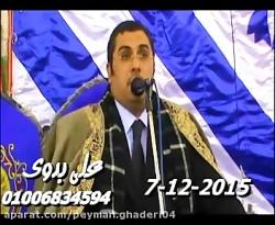 ☑ تلاوت زیبایی از «سوره احزاب» استاد انور شحات انور (سال 2015)