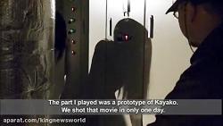 پشت صحنه فیلم معروف کینه 2 بخش اول