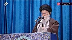 خطبه های نماز جمعه تهران - ۲۷ دی ۱۳۹۸