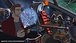 سریال نگهبانان کهکشان (کارتون دوبله) - قسمت 11