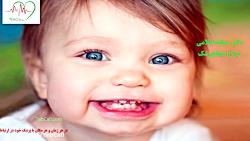 مراقبت های دندان کودکان.