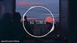 Dreweybear  Julia Thompson - The One (8D AUDIO)