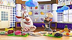 انیمیشن بوبا قسمت 40 - ساندویچ