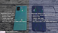 مقایسه دو گوشی A51 گلکسی با A70 گلکسی