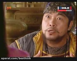 سریال سرزمین آهن ( جومونگ 3 ) قسمت 26