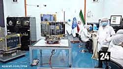 ماهواره تحقیقاتی ظفر ۱و۲ در صف پرتاب