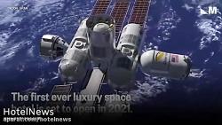 نخستین هتل فضایی جهان با نام Orion Span
