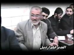 مرحوم  استاد  تقایی اردبیلی کافه حسینیلر  رمضان ۸۲