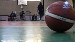 بسکتبال با ولیلچر بانوان اردبیل