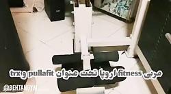معرفی باشگاه ورزشی بان...