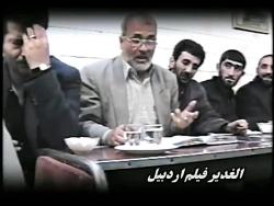 مرحوم  استاد تقایی  اردبیلی  کافه حسینلییر رمضان ۸۲