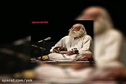 آهنگ محمدرضا لطفی ساز و آواز (حجاز) آلبوم کنسرت شیدا ابوعطا
