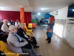 آموزش نحوه برخورد با بیماران آلزایمر در مرکز روزانه سالمندان یاس