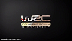 توصیف رالی قهرمانی جهان (WRC)