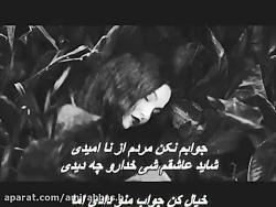 آهنگ احساسی - جوابم نکن مردم از نامیدی - محسن چاوشی