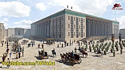 آیا میدانستید؟ دانستنی ها از امپراتوری هخامنشیان - قسمت ۷۴