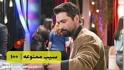 سریال ترکی سیب ممنوعه Yasak Elma - قسمت 100