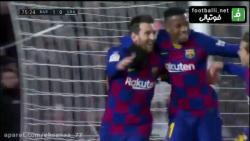 خلاصه بازی بارسلونا 1-0 گرانادا (گلزنی مسی)