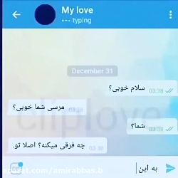 غمگین ترین کلیپ عاشقانه - احمد صفایی