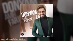 Amir Farjam -Donyam OFFICIAL TRACK(240P)