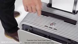 چمدان آلومینیومی