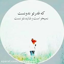 کلیپ احساسی - بهتره بری و تنها بذاری اون دلی رو .....