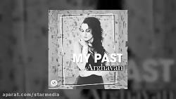 Arghavan - My Past OFFICIAL TRACK(240P)