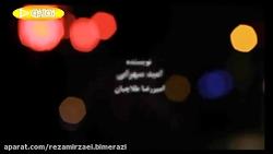 Mehrabad E8 - سریال مهرآباد -قسمت 8