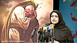 شعرخوانی حسنی محمدزاده در شب شعر سردار آسمانی