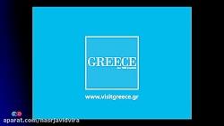 اقامت یونان و نگاهی کوتاه و زیبا در سال 2019، قسمت 15 نگاهی به یونان