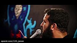 شور تو حسین همه ای حتی اونی که تو گناهه - سید امیر حسینی