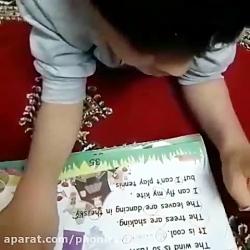 کانون کودکان برتر
