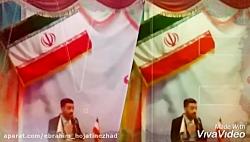 اجرای صحنه ابراهیم حجتی نژاد