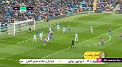 اخبار ورزشی 12:45 - فوتبال...