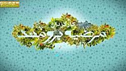 سریال ایرانی - آب پریا - کیفیت HD - قسمت 4