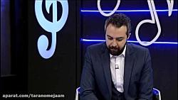 ترنم جام - گفتگو با سید ...