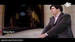 """ترانه """" سبو """" با صدای استاد سالار عقیلی - شیراز"""