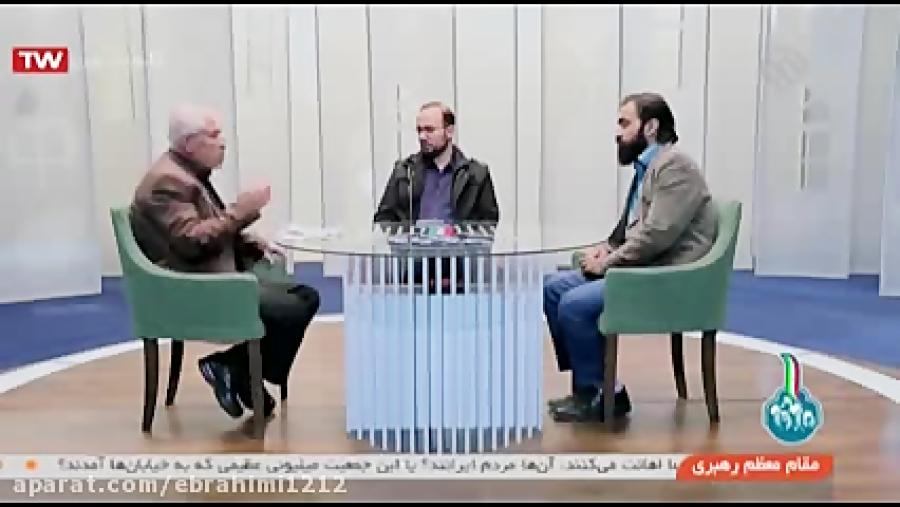 Image result for گام دوم استاد طاهرزاده شبکه افق