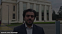 دوازدهمین نشست مجمع امور اقلیت های شورای حقوق بشر سازمان ملل متحد
