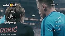 مستند رسمی جام جهانی با...