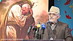 شعرخوانی حاج علی انسانی در شب شعر سردار آسمانی