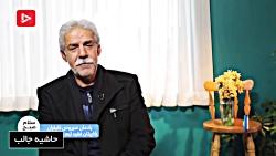 از استعفای دسته جمعی تا ماجرای کاپیتانی مرحوم سیروس قایقران