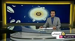 اخبار ورزشی 18:45 - تصمیم ...
