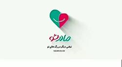 درمان بدون بازگشت زگیل تناسلی در ایران کشف شد...