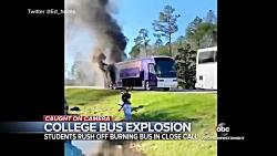 لحظه هولناک منفجر شدن اتوبوس دانشجویان در آمریکا