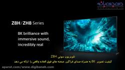 مشخصات تلویزیون سونی Z8H...