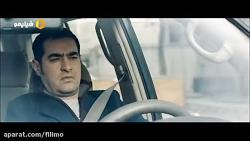 آنونس فیلم سینمایی «نبات»