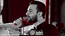 مراسم شب هفتم حاج قاسم سلیمانی هیئت خادم الرضا قم وحید شکری
